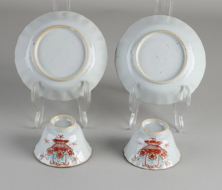 Two 18th century Chinese porcelain cups and saucers with Amsterdams Bont decorat…
