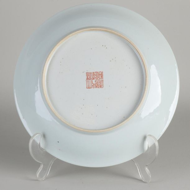 Rare Chinese porcelain Family Rose plate with European figures in landscape deco…