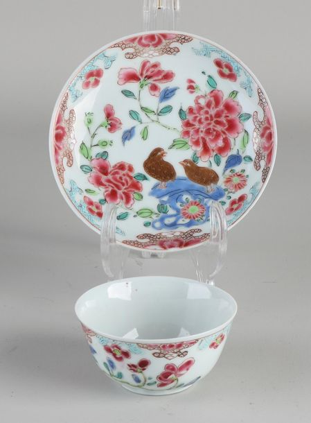 Rare 18th century Chinese porcelain cup and saucer with floral / quail and gold …