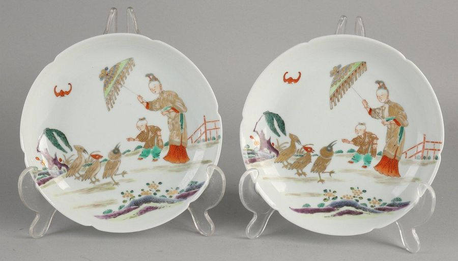 Two rare Chinese porcelain Family Rose plates with figures / birds / bat and gol…