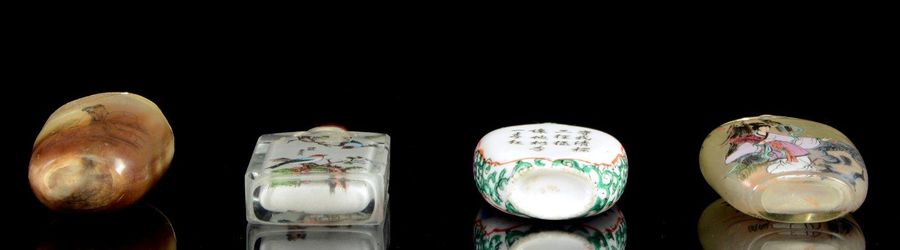 A small collection of four Chinese snuff bottles of various materials, China 20t…