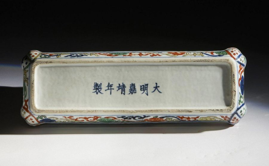 Chinese Art. A wucai porcelain box and cover China, Qing dynasty or later . Cm 3…