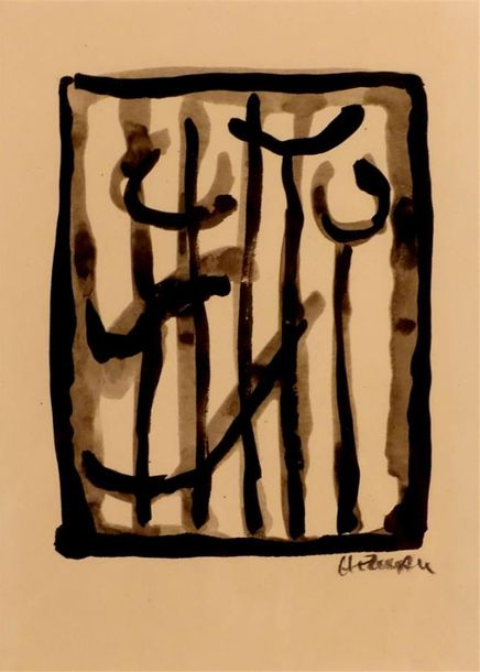 "HELMAN Robert (1910 1990). ""Composition abstraite"". Lithographie. Haut. : 18,8 c…"