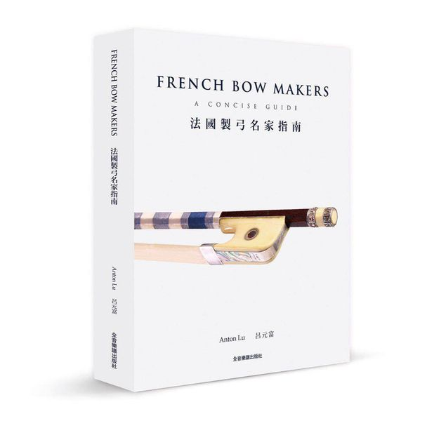 """Livre d'Archeterie French bow makers A concise Guide. """"French bow makers"""". Rare book…"""