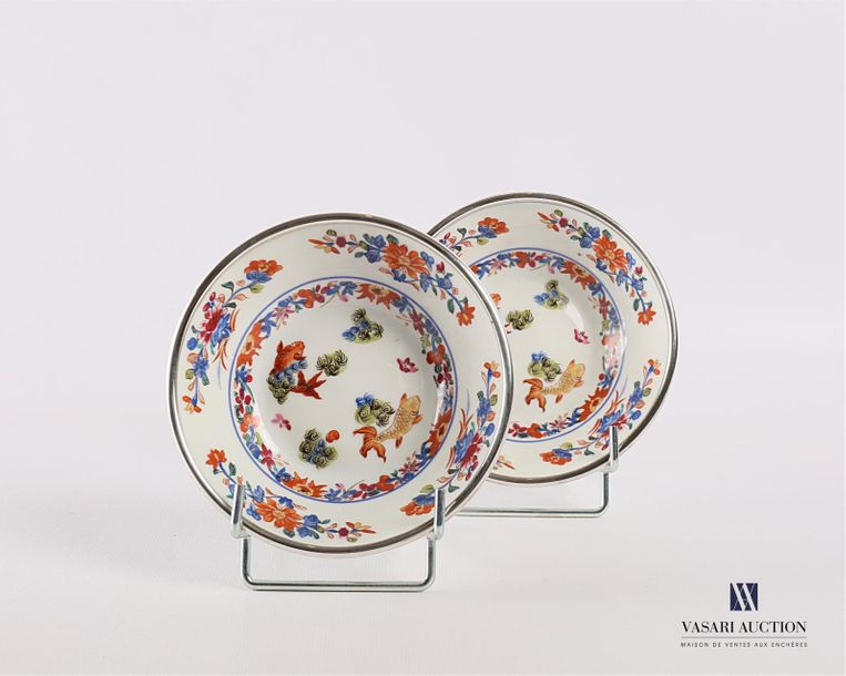 RAYNAUD & Co - PUIFORCAT - LIMOGES Paire de coupelles en porcelaine blanche à décor…