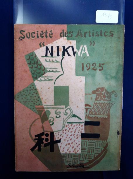 [AVANT-GARDE JAPONAISE]. NIKWA 1924. CATALOGUE D'EXPOSITION. Osaka, 1924. In-8,…