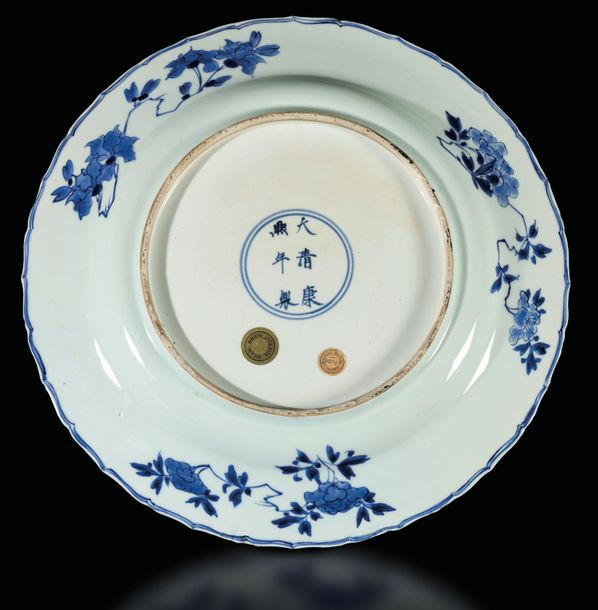 A porcelain plate, China, Qing Dynasty Kangxi period (1662 1722). Diam 37cm
