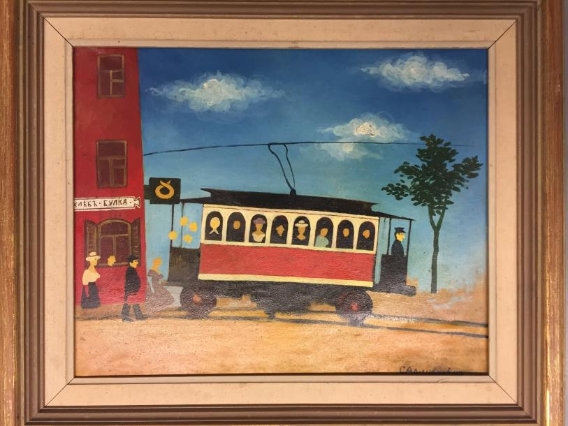 "ADLIVANKIN Samuel Jakovlevic 1897-1966 ""The tramway"" Oil on canvas signed lower right…"