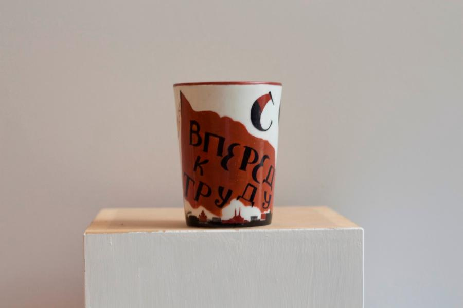 ANONYMOUS SOVIET CCR Russian Revolution Cup  Hand painting on porcelain, 1924 Stamp,…