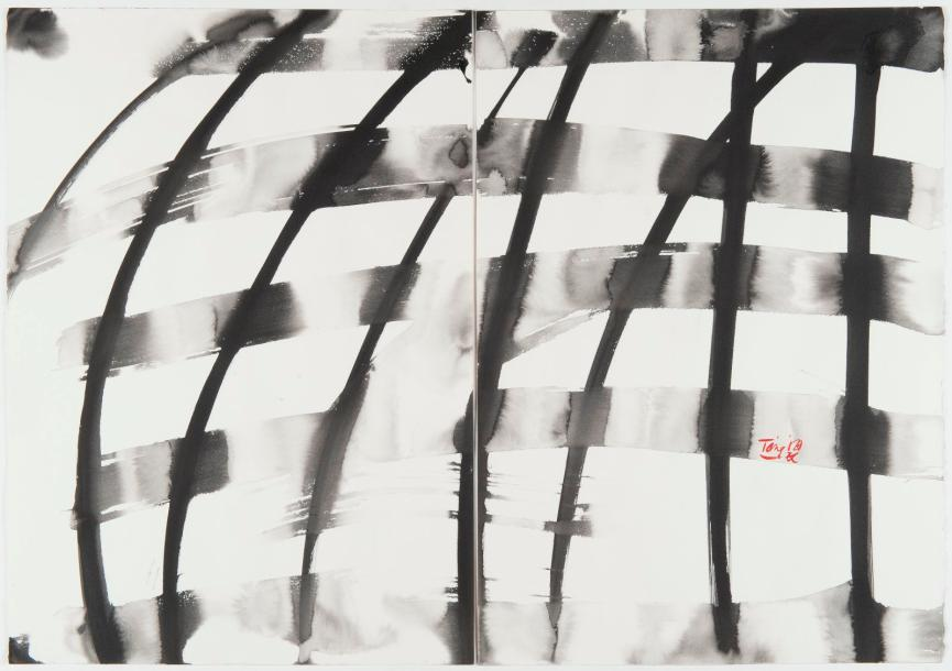T'ANG Haywen (Tang Haiwen) 1927-1991 Diptych  Ink on paper  Signed in Chinese and…