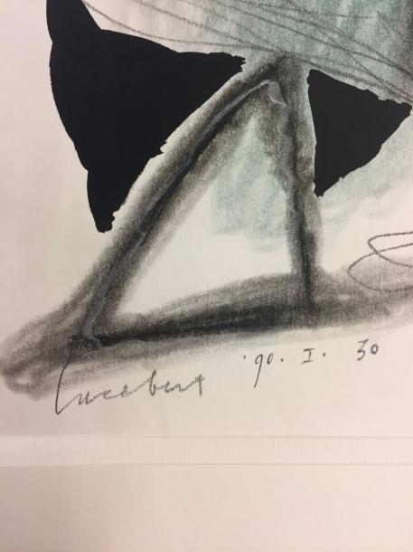 LUCEBERT , 1924-1994 Watercolor and pencil signed and dated 90.1.30 lower left 47…