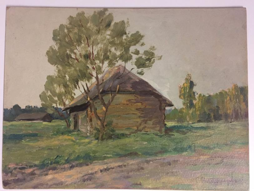 VINOGRADOV Sergey , 1869-1938 Mixed media on strong cardboard signed and dated 35…