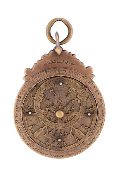 Imitation d'un astrolabe maghrébin portant l'inscription 'Fait par Muhammad ibn…