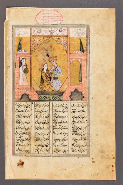 Three miniatures from a Khamsa. Folio, 3 ff., paper, ca. 28,5 x 18,5 cm. Three l…