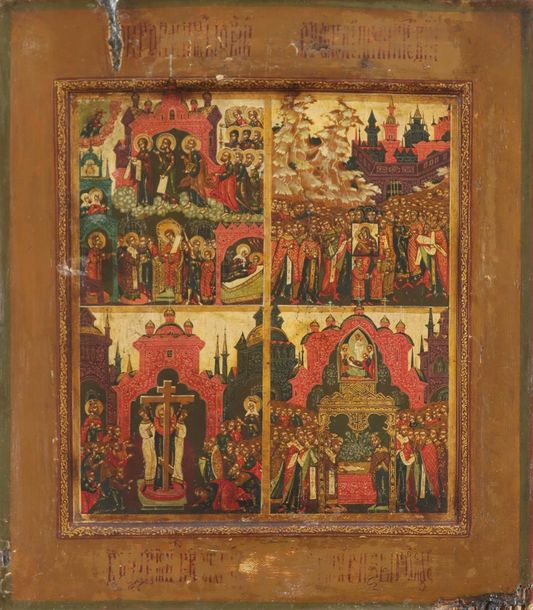 Russian School Quadrapartite icon depicting The Pokrov; The Procession of the ic…