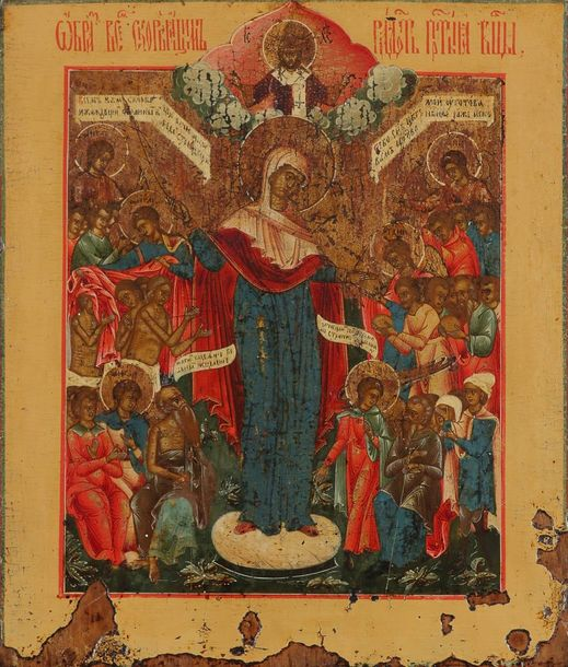 Russian School Icon of the Holy Virgin of Joy of all who Sorrow Inscribed in Cyr…