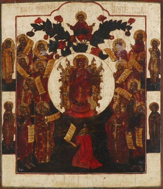 Russian School Icon of the Praise of the Virgin Tempera on panel 36.1 x 31.2cm; …