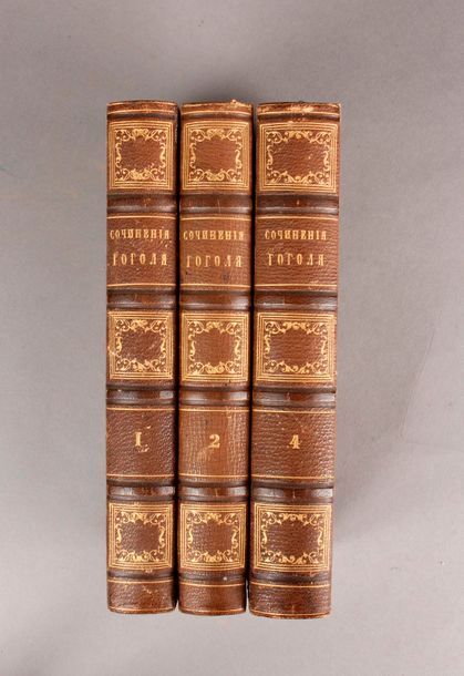 GOGOL. Oeuvres. Moscou, 1833. 2e édition. Tome I (236 pages), tome II (426 pages…