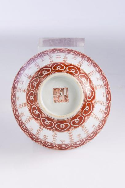 Bol en porcelaine rouge CHINE à décor en rouge de fer de calligraphies et inscriptions.…