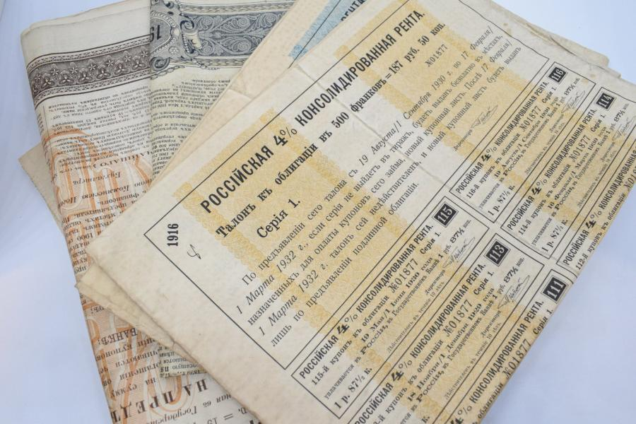 [ Scripophilie ] [ Emprunts russes ]  Ensemble de quinze titres d'emprunts russes…