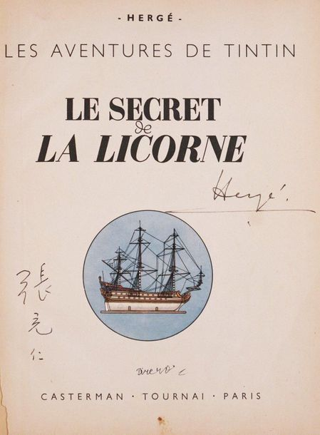 HERGÉ. Le Secret de la Licorne. 1943. Cartonné. Édition originale Casterman de s…