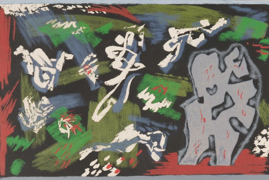 André MASSON (1896-1987) Composition. 373 x 543. Aquatinte en couleurs sur vélin.…