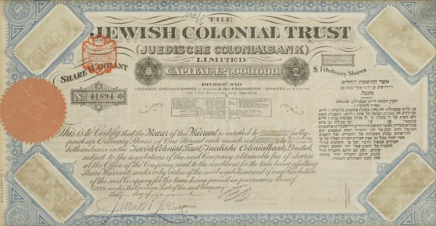 [ACTION] The Jewish Colonial Trust. Joliment encadrée. On joint : Enveloppe premier…