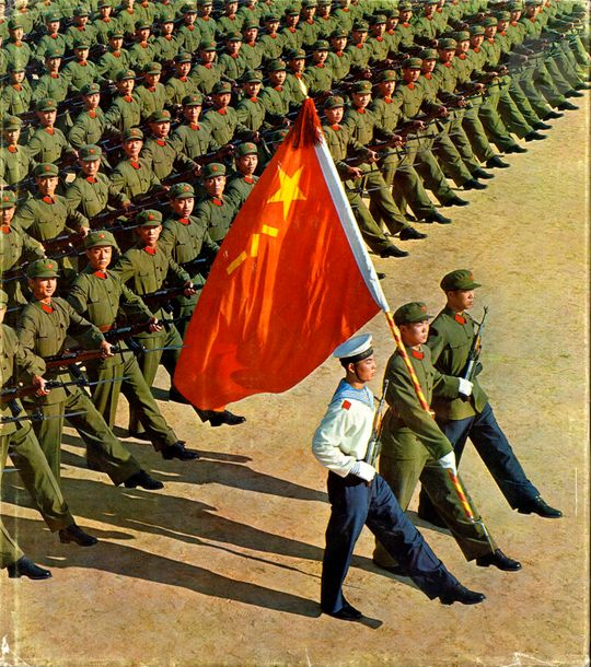 CHINE - Propagande. Selected photographic works by the People's Liberation Army…