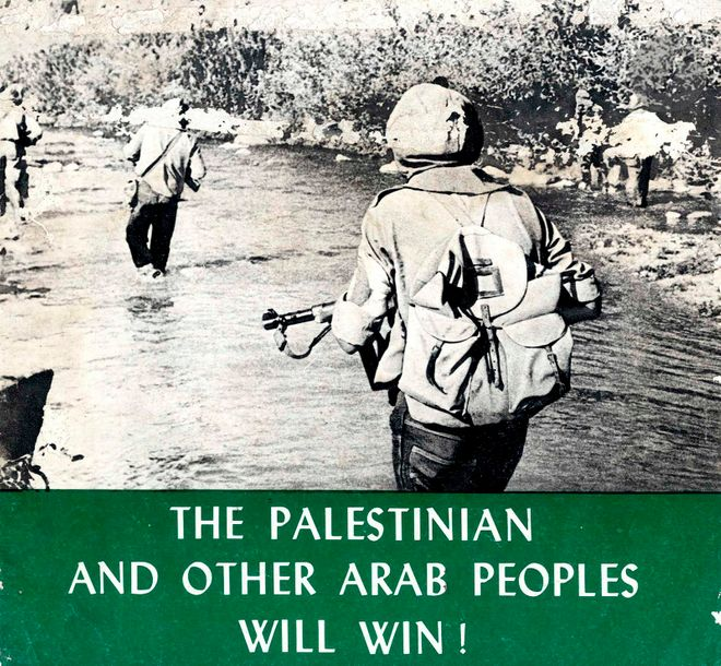 CHINE - Propagande. The Palestinian and other Arab Peoples will win! Foreign Languages…