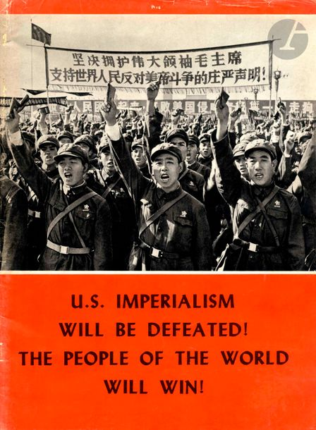 CHINE - Propagande. U.S. Imperialism Will be Defeated! The People of the World Will…