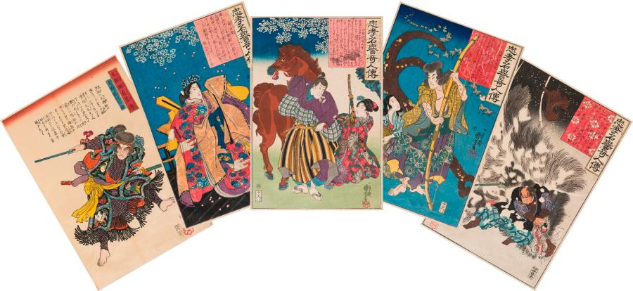 KUNIYOSHI (1797-1867)  ALBUM COMPRENANT 70 ESTAMPES oban tate-e appartenant à six…